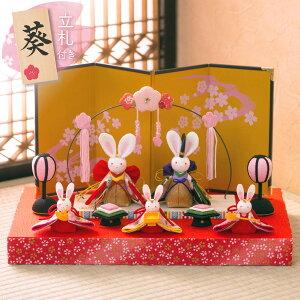 [Free Shipping] Doll Small Compact Hina Doll Chirimen Mini Flowering Rabbit Hina Doll Our Original Specification Usagi Rabbit Hina Doll Hina Ryukodou Ryuko Dou