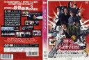 (日焼け)[DVD邦]踊る大捜査線 THE MOVIE 2 レインボーブリッジを封鎖せよ/中古DVD【中古】