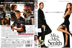 [DVD洋]Mr&Mrsスミス [ブラッド ピット/アンジェリーナ ジョリー]/中古DVD(A…