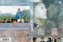 【レンタルアップ中古DVD】[DVD]海猫 umineko [伊藤美咲/仲村トオル]/中古DVD