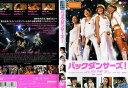 (日焼け)[DVD邦]バックダンサーズ! [ソニン/hiro/平山あや/サエコ]/中古DVD【中古】【P10倍♪10/2(金)20時〜10/12(月)10時迄】