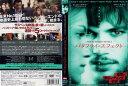 【ポイント3倍!!10月限定】【レンタルアップ中古DVD】DVD洋 バタフライ・エフェクト/DVD