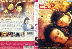 【レンタル中古DVD】[DVD洋]ピュア PURE [キーラ ナイトレイ/ハリー エデン]/中古DVD【中古...