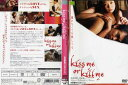 [DVD邦]kiss me or kill me 届かなくても愛してる [前田耕陽/亜紗美]【レンタル落ち中古】