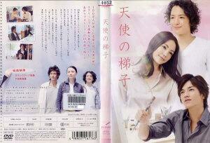 【ポイント3倍!!3月限定】【レンタルアップ中古DVD】DVD邦 ドラマスペシャル 天使の梯子/D...