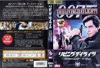 [DVD洋]007 リビング デイライツ デジタルリマスターバージョン[ティモシー・ダルトン]/中古DVD【中古】(AN-SH201705)