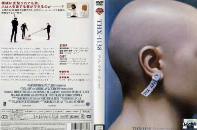 【レンタルアップ中古DVD】[DVD]THX1138 [ジョージ・ルーカス]/中古DVD
