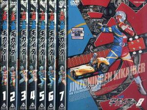【レンタルアップ中古DVD】[DVDアニメ]人造人間キカイダー 1〜8 (全8枚)(全巻セットDVD)...