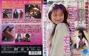 (日焼け)[DVD邦]すももももも [持田真樹/浜崎あゆみ]...