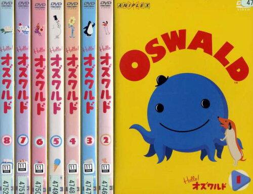 Helloオズワルド 1〜8 (全8枚)(全巻セットDVD) [DVD廃盤]/中古DV...