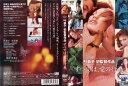 (日焼け)[DVD邦]すべては、愛の行為。BUTTERFLI...