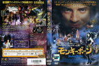 [DVD洋]モンキーボーン/中古DVD【中古】(AN-SH201607)