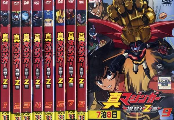 TVアニメ, 作品名・さ行  Z 19 (9)(DVD)DVDDVDP101015()01026 ()10