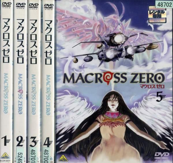TVアニメ, 作品名・ま行 MACROSS ZERO 155DVDDVDDVD
