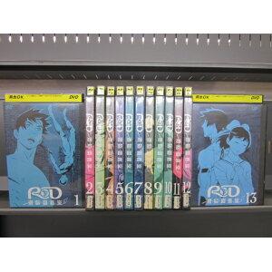 (晒伤)RD地下研究室1至13(共13张)(整套DVD)/二手DVD [动画/特效DVD] [二手] [P10次♪4/9(星期四)20:00至5 / 11(星期一)10:00]