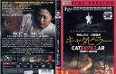 (日焼け)[DVD邦]キャタピラー CATERPILLAR [出演:寺島しのぶ/大西信満]/中古DVD【中古】【P10倍♪6/14(金)20時〜6/26(水)10時迄】