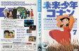 [DVDアニメ]未来少年コナン 第7巻/中古DVD【中古】