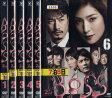 BOSS 第2シーズン 1〜6 (全6枚)(全巻セットDVD)/中古DVD[邦画TVドラマ]【中古】(AN-SH20174)
