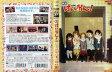 [DVDアニメ]映画 けいおん K-ON/中古DVD【中古】(AN-SH201511)(AN-SH201611)