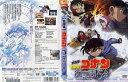 [DVDアニメ]劇場版 名探偵コナン 沈黙の15分 クォータ...