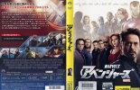 ��H��[DVD��]���٥㡼�������DVD[��С��ȡ������ˡ���Jr�����ꥹ������������������åȡ���ϥ�]��P�ۡ���š�(AN-SH201511)(AN-SH201602)(AN-SH201603)(AN-SH201605)