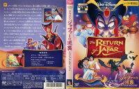(日焼け)[DVDアニメ]アラジンジャファーの逆襲スペシャルエディション|中古DVD【中古】