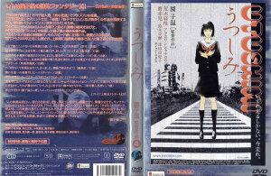 【レンタル中古DVD】[DVD邦]うつしみ [監督:園子温]/中古DVD [K]【中古】