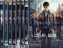 [DVD]�ϥ���ݥå���