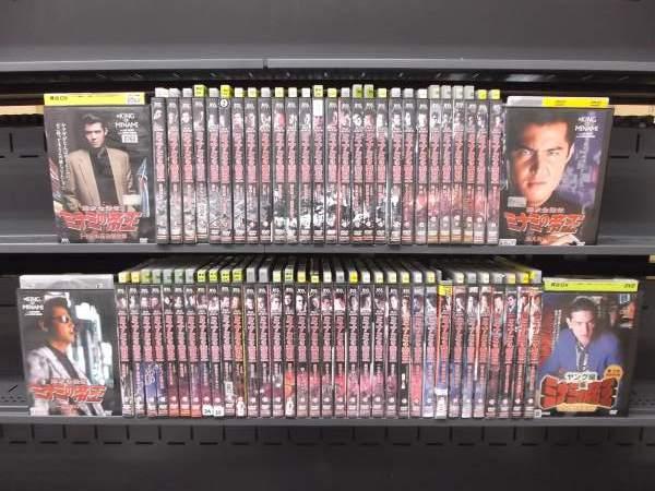 (H)(日焼け)難波金融伝 ミナミの帝王 1〜64+ミナミの帝王ヤング編 (全65枚)(全巻セットDVD)(コンプリート)/中古DVD[邦画TVドラマ]【中古】(AN-SH201706):DVD卸 スマイルワン