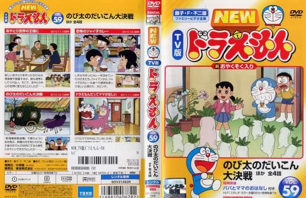 TVアニメ, 作品名・た行 DVDNEW TV VOL.59 DVD