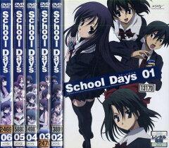 【店内ポイント・最大10倍】School Days スクールデイズ 1〜6 (全6枚)(全巻セ…
