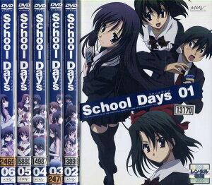 【レンタル中古DVD全巻】【店内ポイント最大10倍】School Days スクールデイズ 1〜6 (全6枚)(全...