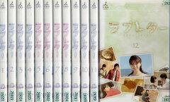 【レンタルアップ中古DVD】[DVD]ラブレター Love Letter 1~12 (全12枚)(全巻セットDVD) [2008...