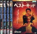 【レンタル中古DVD】ベスト キッド (全5枚)(全巻セットDVD)/中古DVD[海外ドラマ]