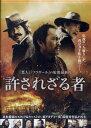 [DVD邦]許されざる者 (2013年) [渡辺謙]/新古D...