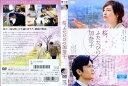 [DVD邦]桜、ふたたびの加奈子/中古DVD[広末涼子/稲垣吾郎]【中古】