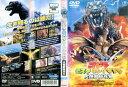 [DVD特撮]ゴジラ モスラ キングギドラ 大怪獣総攻撃(2