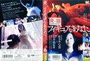 (日焼け)[DVD邦]フィギュアなあなた [監督:石井隆][佐々木心音/壇蜜/竹中直人]/中古DVD ...