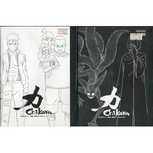 NARUTO Naruto Shippuden Special Edition Chikara White / Black (2 pieces in total) (whole set DVD) / used DVD [animation / special effects DVD] [used] [P10 times ♪ 4/9 (Thurs) 20:00 to 5/11 (Mon) 10:00]