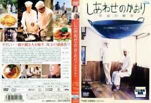 [DVD邦]しあわせのかおり/中古DVD【中古】