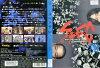 【店内ポイント最大10倍】[DVD邦]SPECスペック〜翔〜警視庁公安部公安第五課未詳事件特別対策係事件簿ディレクターズカット版(青色)/中古DVD【中古】(AN-SH201711)【期間限定★11/2-20時〜11/13-10時迄】