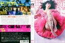 [DVD邦]桜姫 SAKURA-HIME [日南響子]/中古DVD【中古】【店内ポイント最大10倍★5/11-20時〜5/29-10時迄】