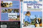 (日焼け)[DVD洋]わたしたちの島で わんぱくアザラシのモーセ/中古DVD【中古】