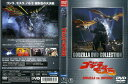 (H)[DVD特撮]ゴジラvsモスラ(1992年)/中古DVD【中古】【P10倍♪5/29(金)20