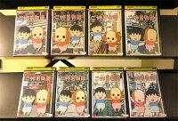 ご姉弟物語★1〜8★(全8枚)(全巻セットDVD)/中古DVD[アニメ/特撮DVD](N201412)【ス】【中古】(A201506)(A201511)