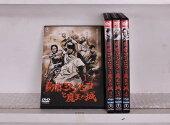 (日焼け)勇者ヨシヒコと魔王の城1〜4(全4枚)(全巻セットDVD)/中古DVD[邦画TVドラマ]【中古】