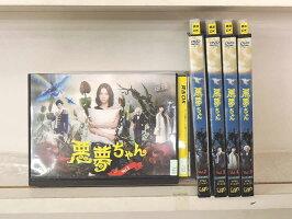 (日焼け)(H)悪夢ちゃん1〜5(全5枚)(全巻セットDVD)/中古DVD[北川景子][邦画TVドラマ]【中古】