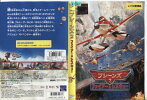 (H)[DVDアニメ]プレーンズ2/ファイアー&レスキュー/中古DVD【中古】(AN-SH201603)(AN-SH201606)