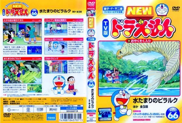 TVアニメ, 作品名・た行 DVDNEW TV VOL.66 DVD