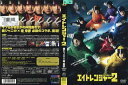 (日焼け)[DVD邦]エイトレンジャー2 [関ジャニ∞/前田敦子]/中古DVD【中古】【P10倍♪6/19(金)20時〜6/26(金)10時迄】